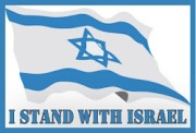 stand-by-israel-blog